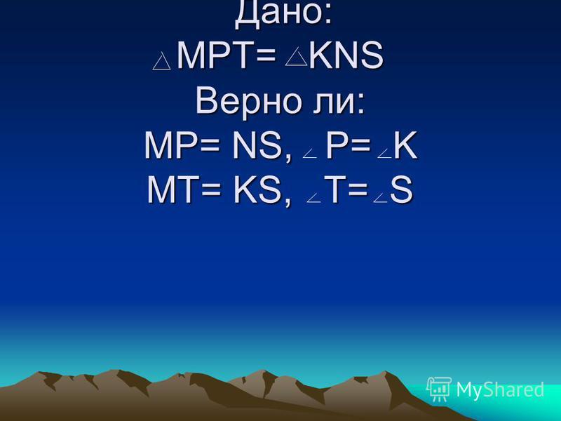 M K N (A) (B) (C)