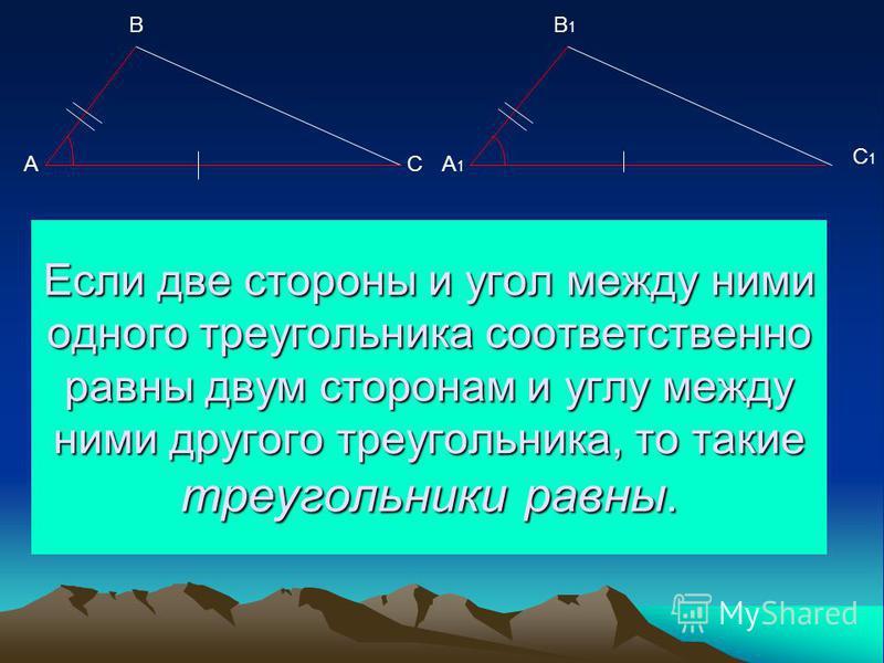 Дано: MPT= KNS Верно ли: MP=NS, P= K MT=KS, T= S. Верный ответ: MP=KN, P= N