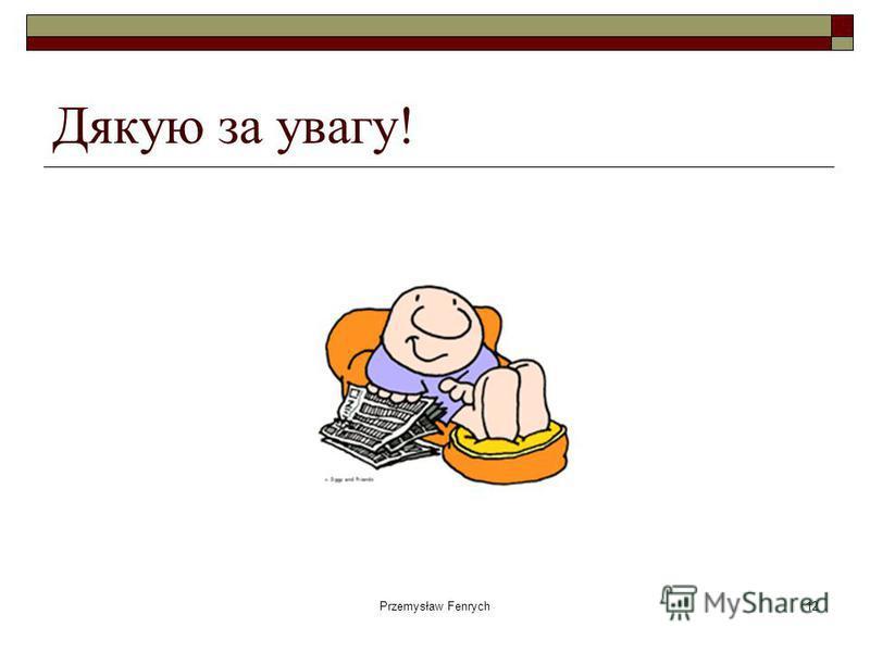 Przemysław Fenrych12 Дякую за увагу!