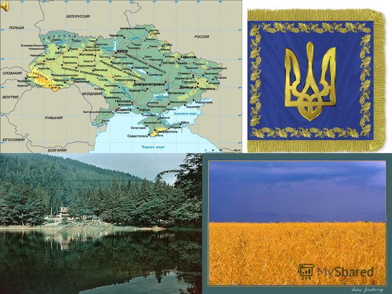 Країну населяють люди з більш ніж 110 етнічних груп. (40 балів) Ця держава розташована на півдні Східної Європи. У цій країні, у місті Рахів, знаходиться географічний центр Європи. (30 балів) Найбільша річка цієї країни в давнину мала назву Борисфен.