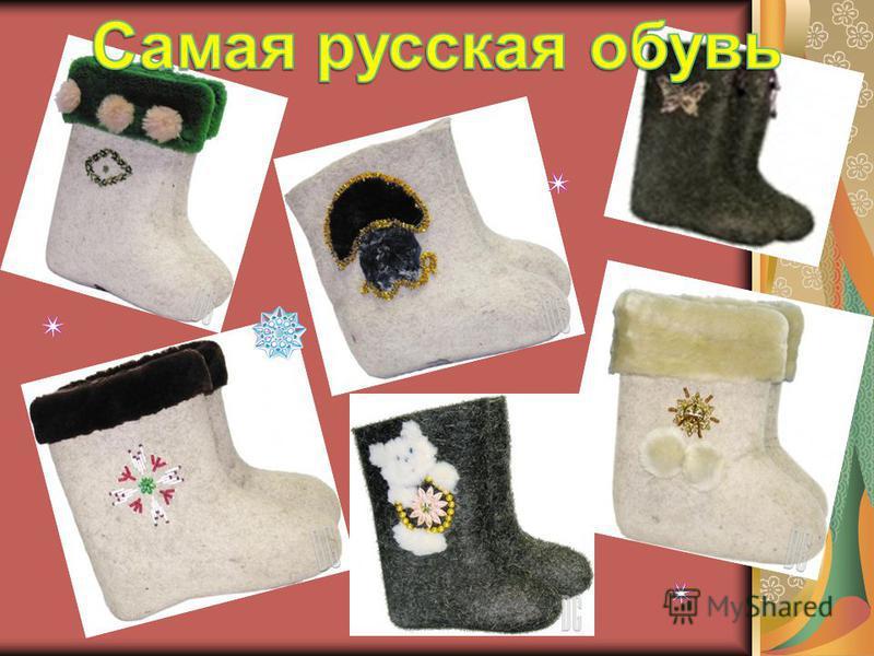 Русский орнамент