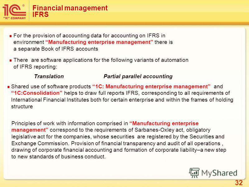 32 Financial management IFRS For the provision of accounting data for accounting on IFRS in environment Manufacturing enterprise management there is a separate Book of IFRS accounts There are software applications for the following variants of automa