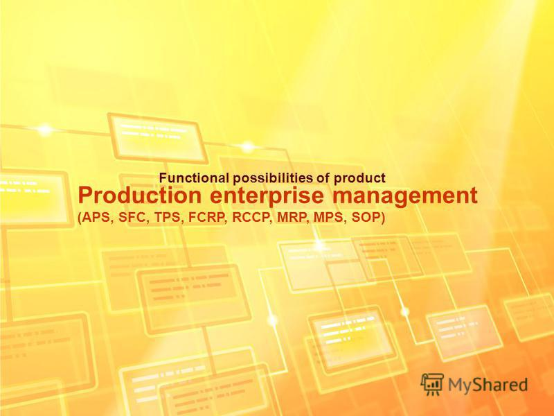 Production enterprise management (APS, SFC, TPS, FCRP, RCCP, MRP, MPS, SOP) Functional possibilities of product