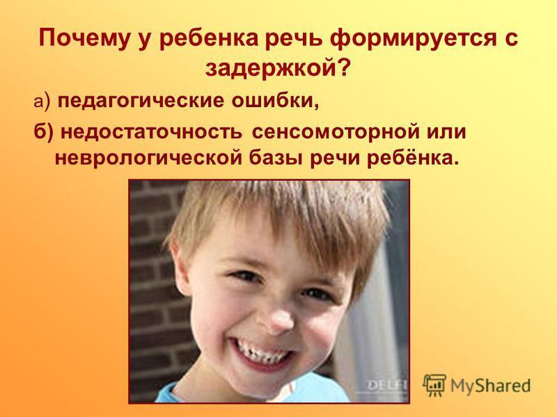 ребенок одинаково активно общается со знакомыми и незнакомыми людьми
