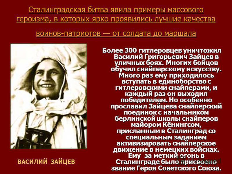 Связист Матвей Путилов