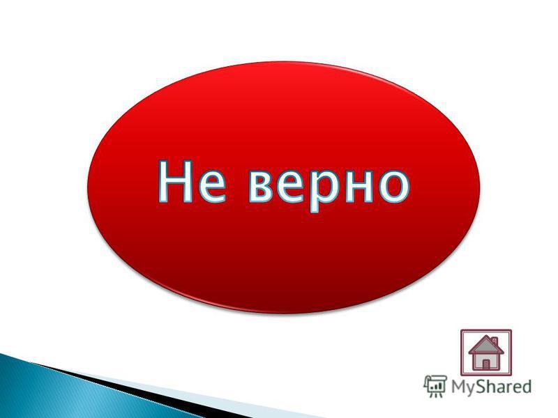 Глинка М.Глинка М. Чайковский П. Мусоргский М.Чайковский П.Мусоргский М.