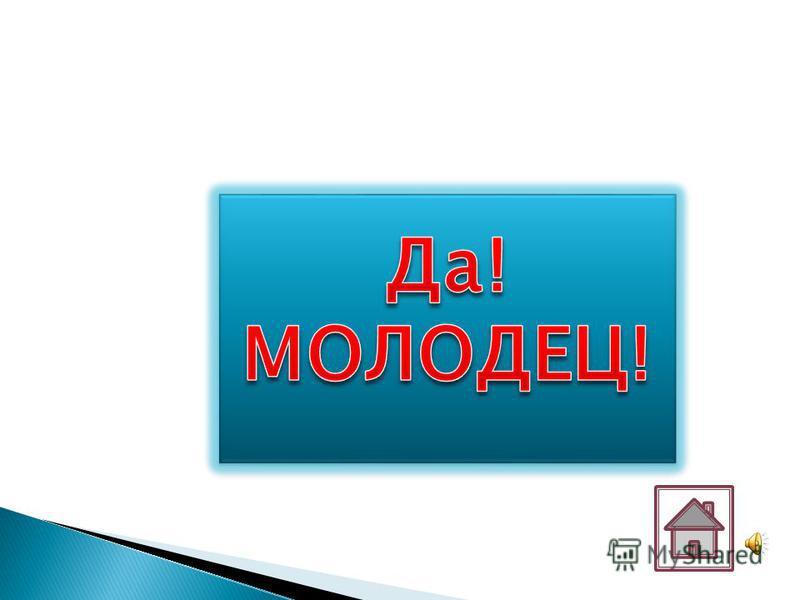 Глинка МГлинка М Чайковский П. Мусоргский МЧайковский П.Мусоргский М