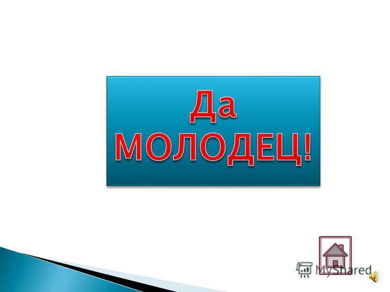 Чайковский П.Чайковский П. Мусоргский М. Глинка М.Мусоргский М.Глинка М