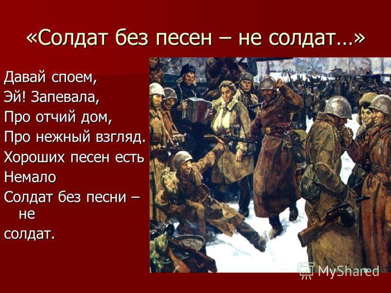 Сталинград был превращён в руины, но сражавшиеся за каждый дом советские солдаты выстояли и перешли в наступление…