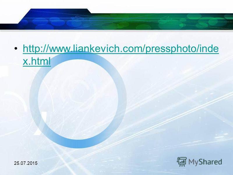 http://www.liankevich.com/pressphoto/inde x.htmlhttp://www.liankevich.com/pressphoto/inde x.html 25.07.2015