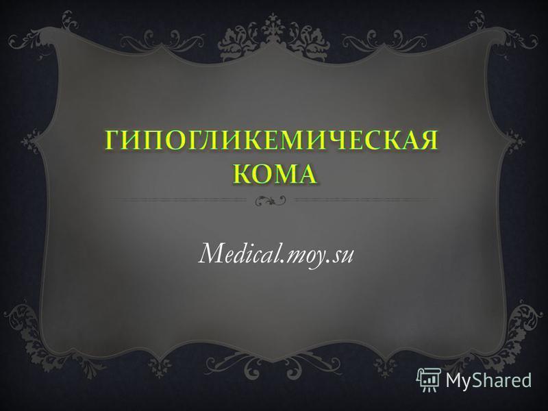 Medical.moy.su