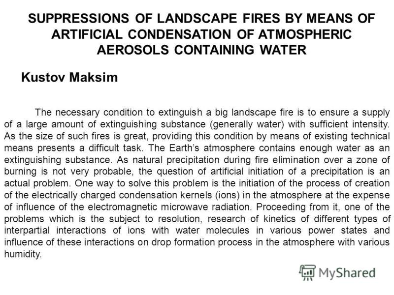 The necessary condition to extinguish a big landscape fire is to ensure a supply of a large amount of extinguishing substance (generally water) with sufficient intensity. As the size of such fires is great, providing this condition by means of existi