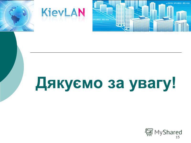 Укра нська асоц ац я банк в член в mastercard