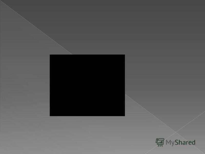 Білімділік: Радиоактивті сәуле шығарудың табиғаты туралы ядролар ыдырағанда сақталатын заңдылықтар туралы түсінік беру.өткен материалды дұрыс және еркін меңгере білуін,атом энергиясының кәзіргі қоғам өміріндегі және адамзатқа тигізетін пайдасы мен зи
