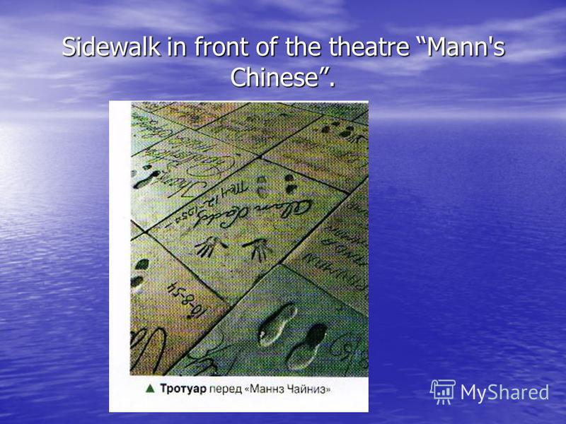 Sidewalk in front of the theatre Mann's Chinese.