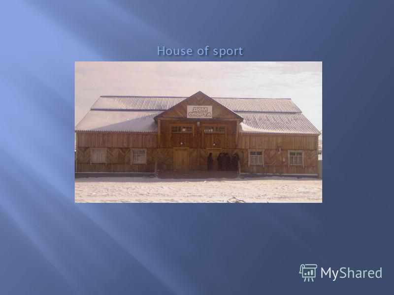 House of sport