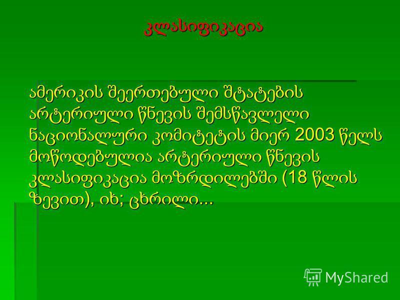 2003 (18 ), ;... 2003 (18 ), ;...