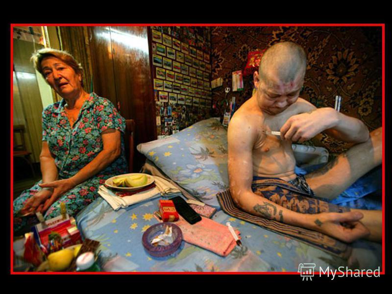 Мати та син наркоман хворий на СНІД