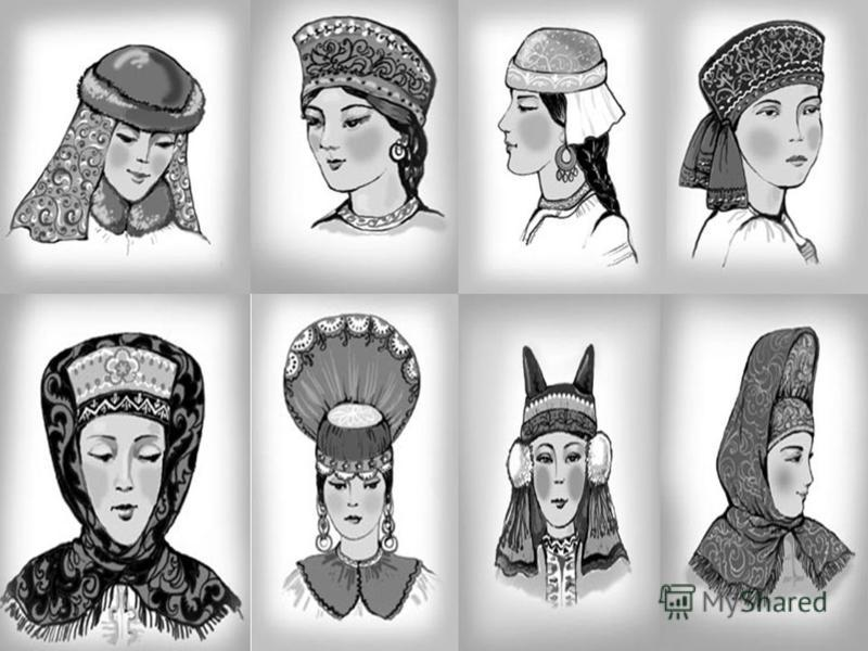 HEAD-DRESSES In antiquity both men and women carried head-dresses. To appear in public with the uncovered head was considered improper. Head-dresses were various. In winter man carried fur caps. Going out from house in other time, they put on a leath