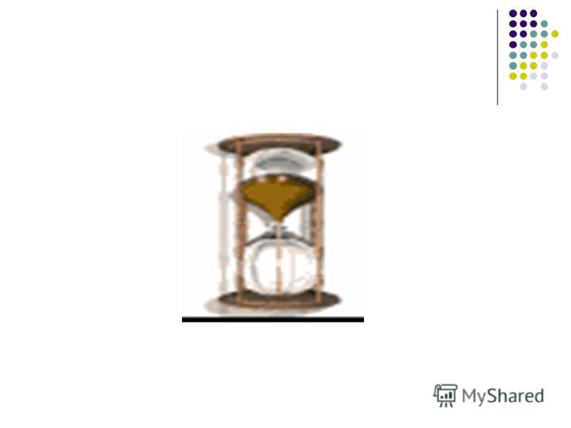 3. (3) Пути снижения затрат на производство СМР: a. Снижение трудоемкости СМР; b. Увеличение сроков строительства; c. Снижение выработки; d. Снижение стоимости материалов, накладных расходов; e. Совершенствование технологии и организации СМР; 4. (3)