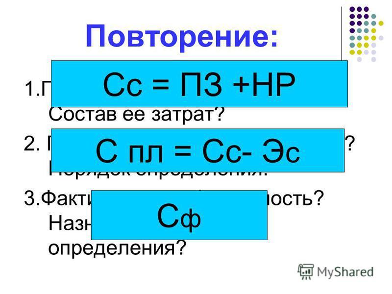 Проверка теста: 10 баллов 5 ( отл. ) - 6 баллов - - 4( хор. ) 3( уд. ) 8 баллов