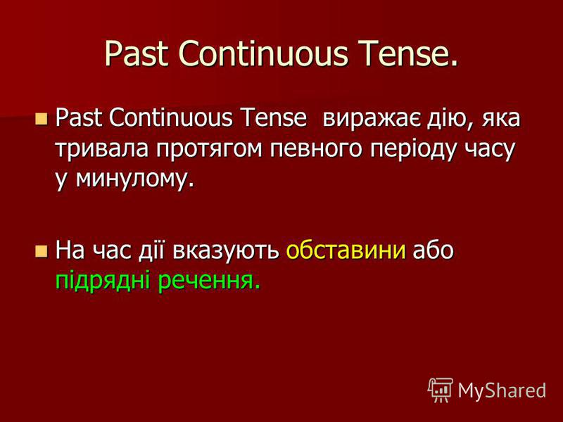SCHOOL NEWSPAPER GRAMMER THE PAST CONTINUOUS TENSE TENSE