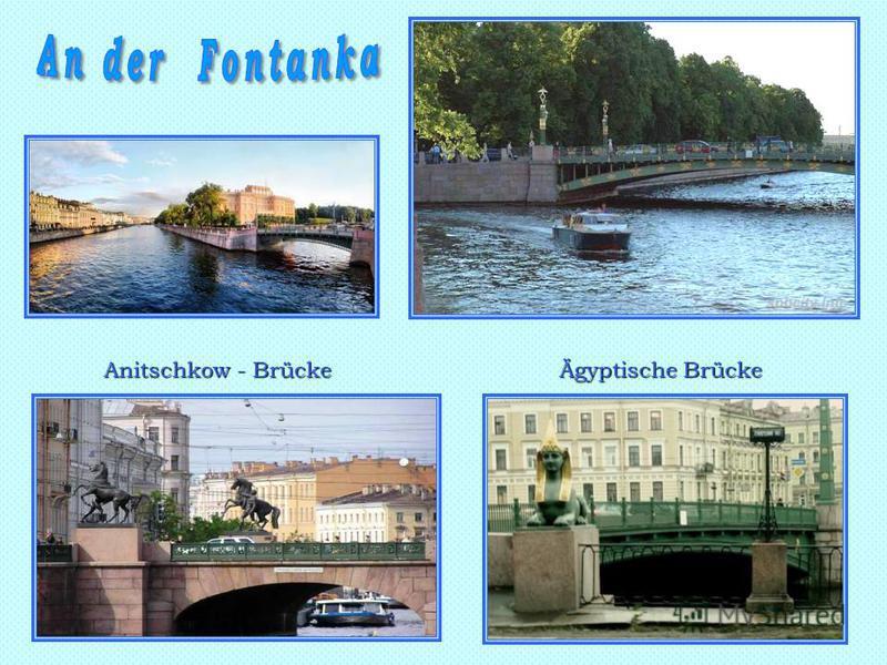 Anitschkow - Brücke Ägyptische Brücke
