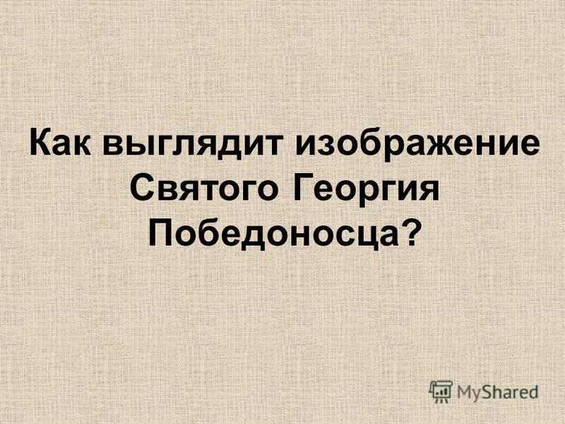 Выберите герб РСФСР.