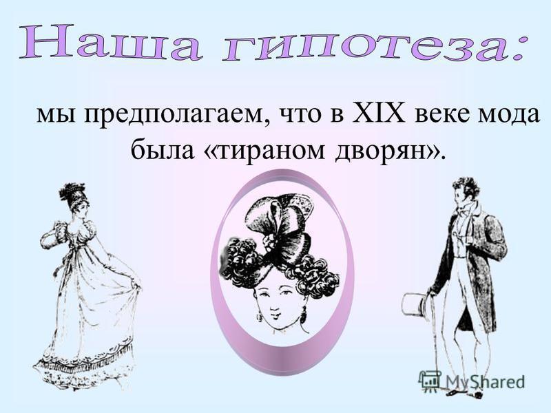 Проект выполнили: Извекова Настя Матросова Жанна Мурзина Катя