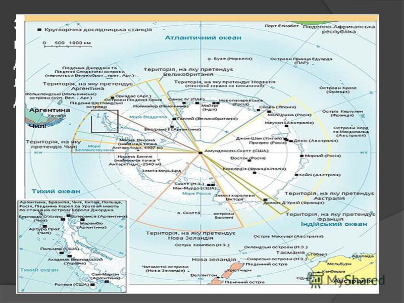 За міжнародною угодою від 1959 року територія південніше 60° півд.ш. нейтралізована і демілітаризована зона, що використовується лише у мирних цілях при повній свободі наукової діяльності.1959