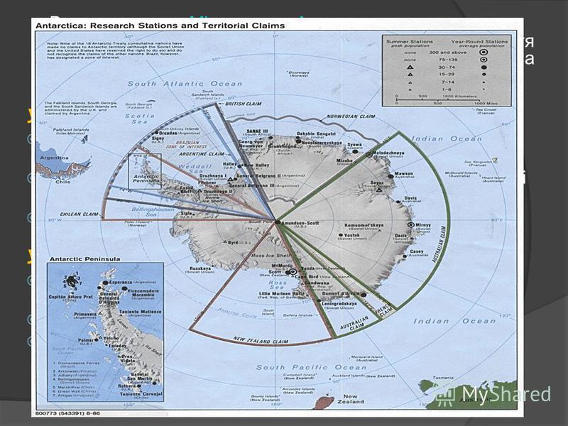 Вважається, що Міжнародна Антарктична Угода відкладає чи призупиняє ці претензії. Однак Стаття IV цієї угоди, в якій вони регламентуються, вказує лиш на те, що документ не стосується раніше заявлених претензій.Міжнародна Антарктична Угода У ній вказа