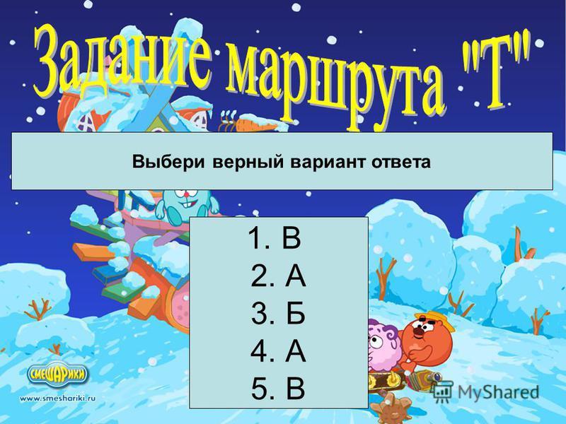 Найдите «лишнее» 1 вариант 2. F [H] 2 вариант 4. p [ Па ]