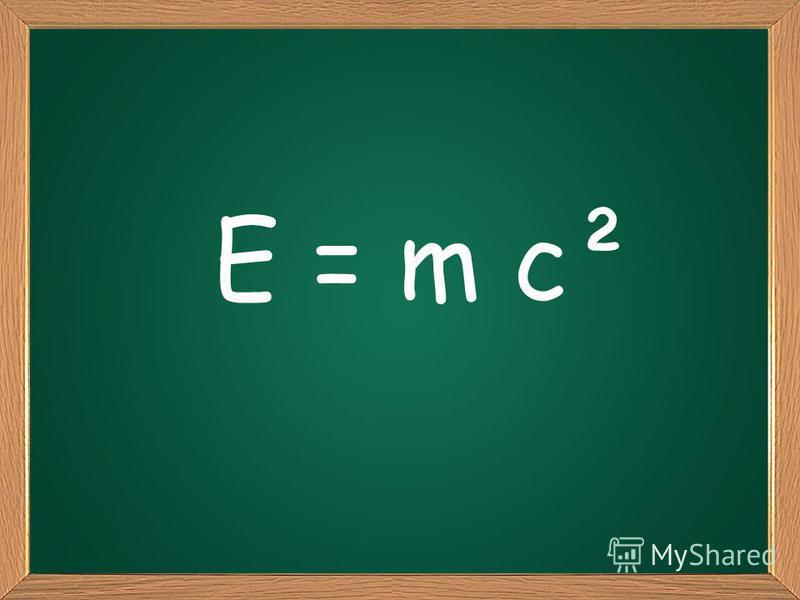 E = m c²