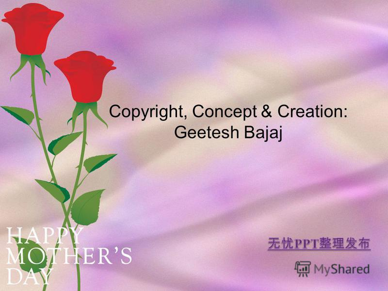 Copyright, Concept & Creation: Geetesh Bajaj