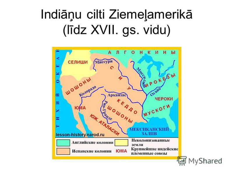 Indiāņu cilti Ziemeļamerikā (līdz XVII. gs. vidu)