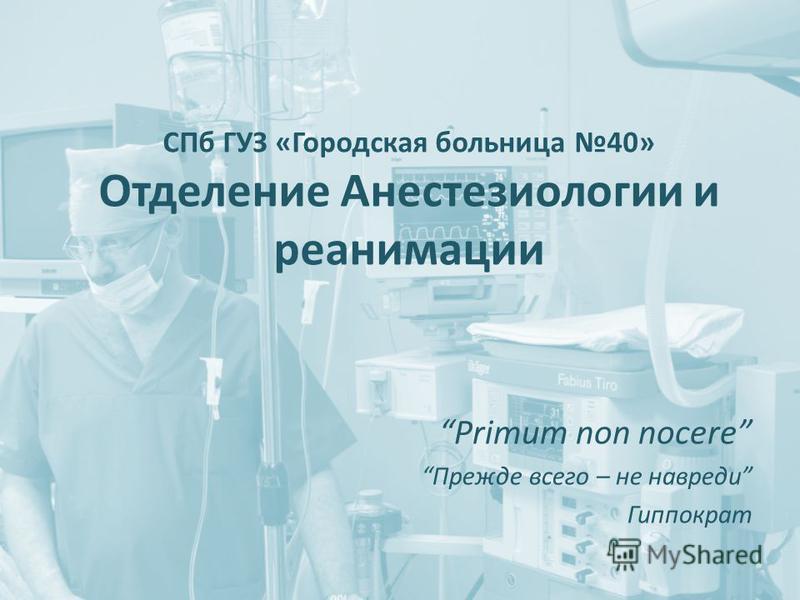 Запись на приём к врачу инсарская црб