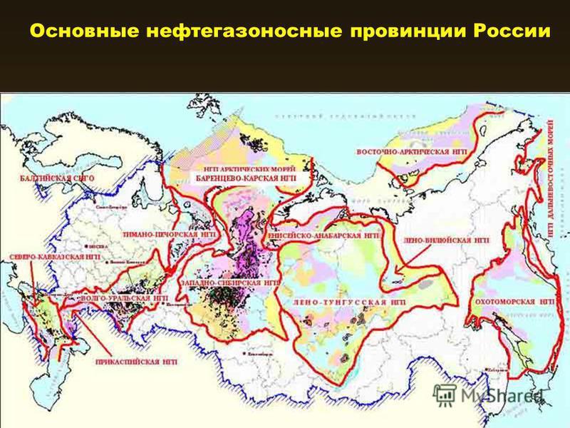 Механики-14-з-419 Основные нефтегазоносные провинции России