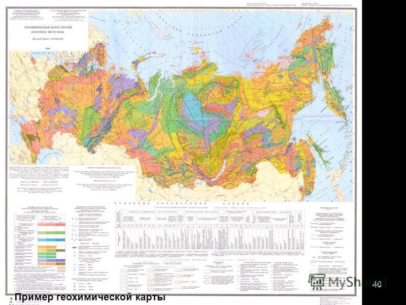 Геофизики-2014-140 Пример геохимической карты
