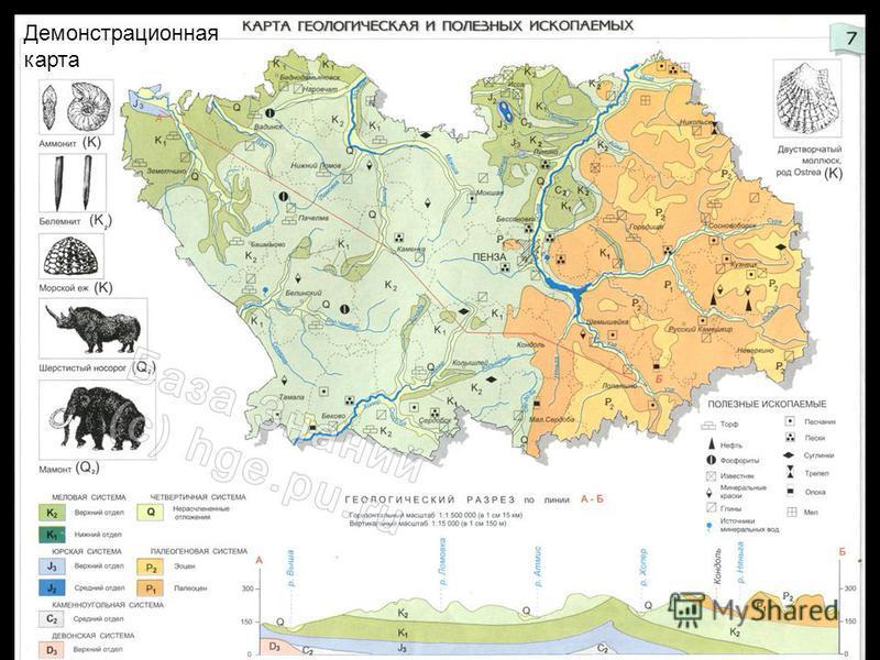Геофизики-2014-159 Демонстрационная карта