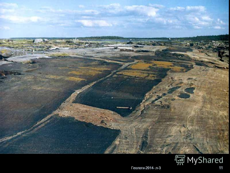 Геологи-2014- л-3 11