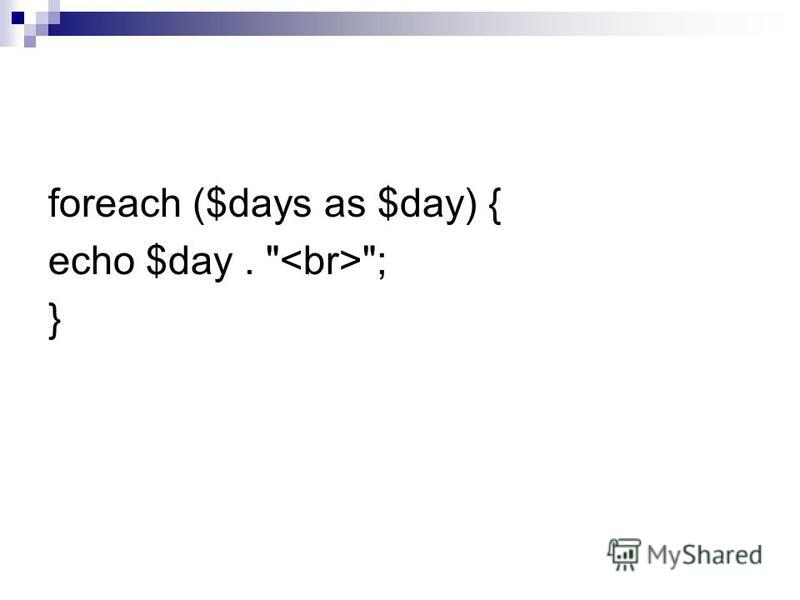 foreach ($days as $day) { echo $day.  ; }