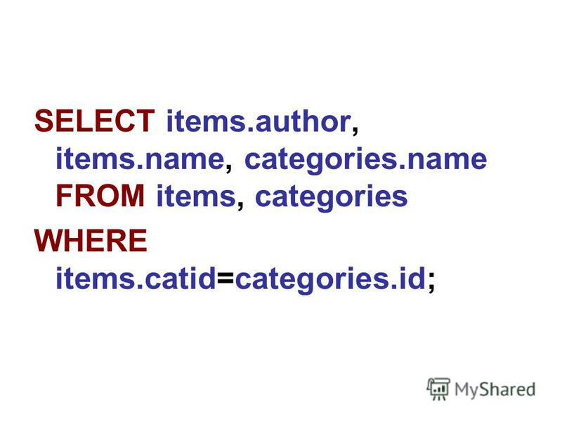 SELECT items.author, items.name, categories.name FROM items, categories WHERE items.catid=categories.id;
