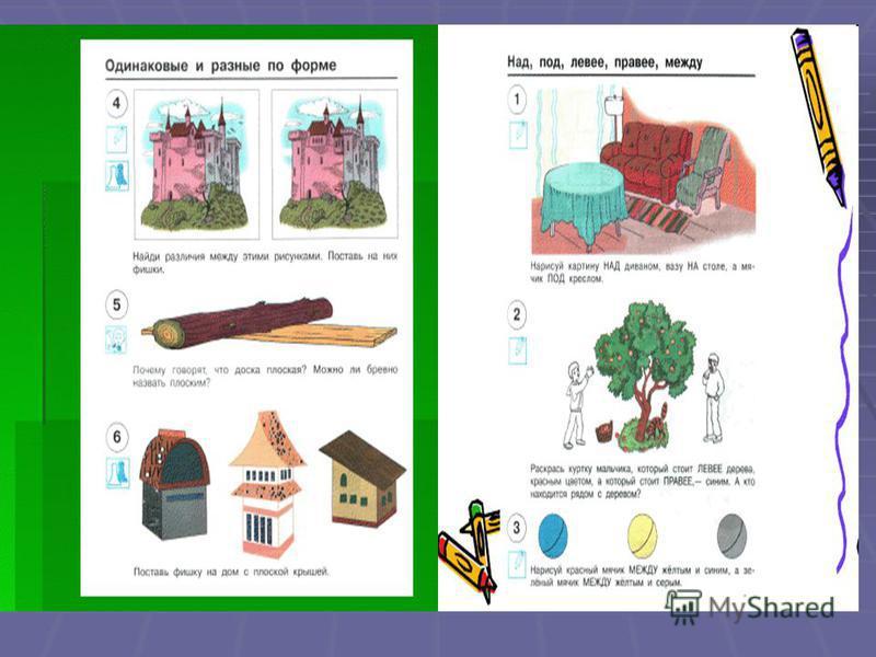 алгебраический материал начальной школы предусматривает знакомство с