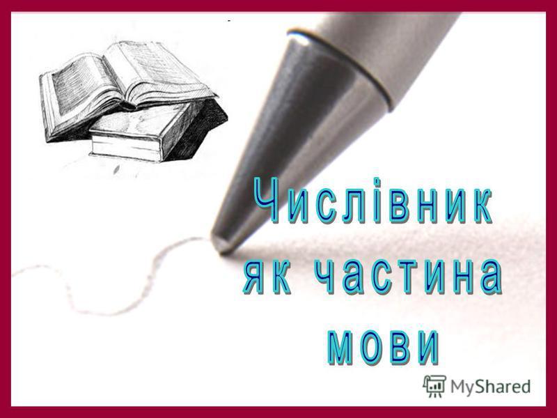 кузьма н.в.1