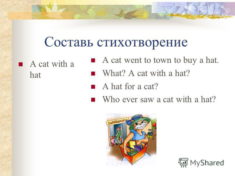 Вставить пропущенные слова A went to town to buy a stick. What? A pig with a ? A for a ? Who ever saw a with a ?