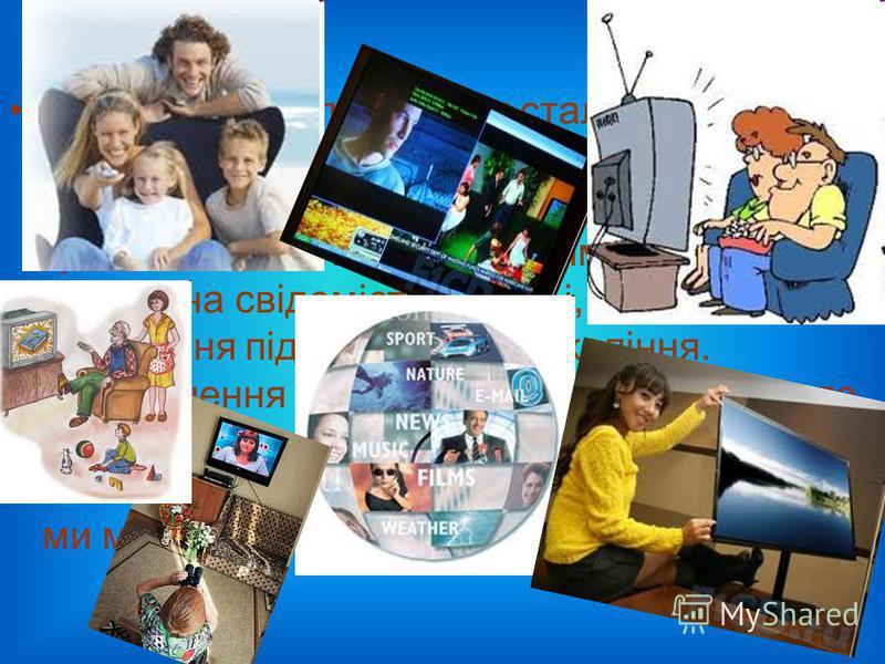 В даний час телебачення стало не стільки невід'ємною частиною суспільного і культурного життя мільйонів жителів нашої країни, скільки найпотужнішим знаряддям впливу на свідомість людей і, як наслідок, виховання підростаючого покоління. Телебачення ма