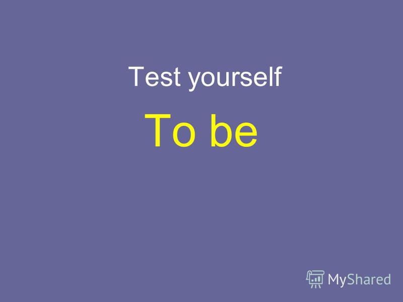 Test yourself To be