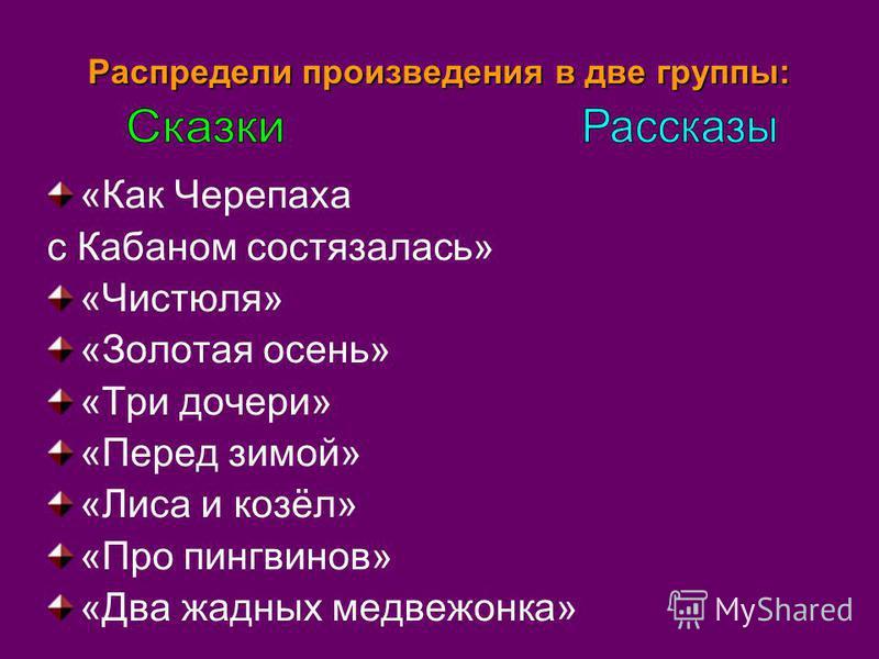 That как читать по русски транскрипция