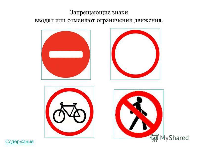 «Прочие опасности» Участок дороги, на котором имеются опасности, не предусмотренные другими предупреждающими знаками. Назад