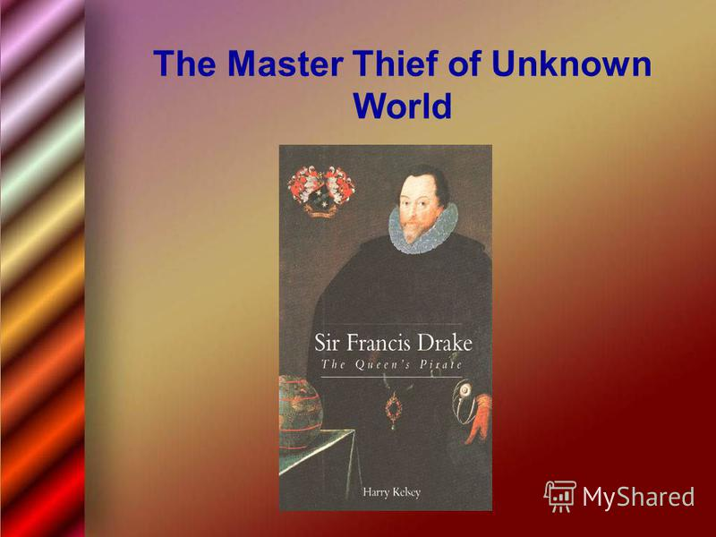 The Master Thief of Unknown World